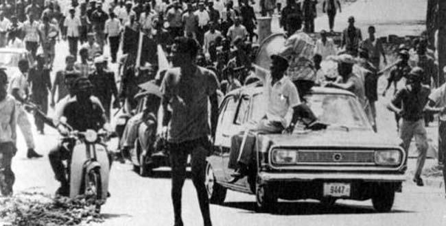 1969 Curaçao uprising